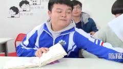 陈翔六点半:老师上课跟同学打牌,不好啦,校