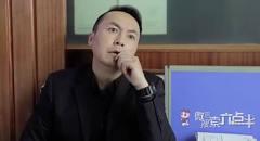 陈翔六点半:毛台胃疼去看病,医生只给一个创