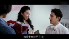 搞笑粤语原声:王祖蓝说这话那么嚣张,要是被