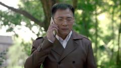大叔给莫明打电话,张口就说我是你爸,莫明一