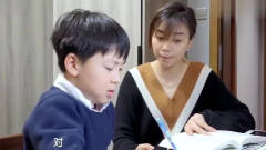 家庭幽默录像:妈妈辅导儿子写作业,气到不小