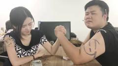 办公室小野 Vlog 02 手臂摔跤最重要的一课 -
