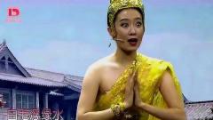 贾玲演武则天,张小斐成了泰国使臣,太逗了!