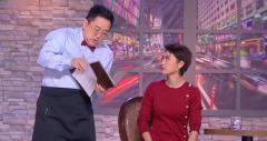 爆笑喜剧:女孩去相亲,不料发现服务员是老爸