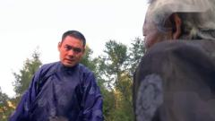 陈翔六点半:热血青年学成醉拳,下山殴打八旬