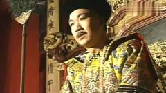宰相刘罗锅:刘墉用哑语和乾隆说话,太逗!