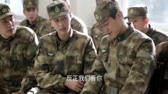 陆战之王:相亲会上晓萌遭男子搭讪,李能量吃