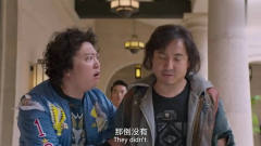 王多鱼和庄强这两人真是太逗了,看到十亿现金