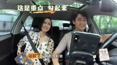 做家务的男人:袁弘绕口令张歆艺用武汉话翻译