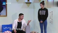 魏翔秦岚的这段表演真是太逗了,贾玲在台下乐