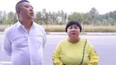小姨子找姐夫借钱问:什么东西上山4条腿下山