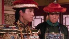 鹿鼎记:阿珂和独臂神尼刺杀康熙,却抓走韦小