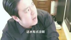 搞笑祝晓晗:亲爹下班后的日常,我就不说什么