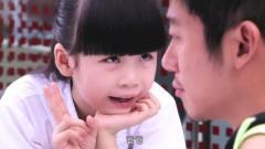 搞笑:女孩不叫亲爹开家长会,却叫小爸去:他