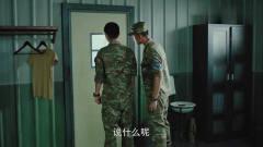 空降利刃:林俊娇亲自找上门,直接要给张启做