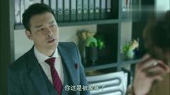 十年三月三十日:赵承志蒙面鬼鬼祟祟,他一句