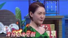 小S安慰刘德华:你没有什么不好看的作品,刘德