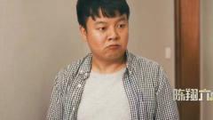 陈翔六点半,猪小明修灯泡你男朋友怎么在家啊