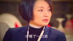 中国式关系:生意谈不下来,女子还甩了领导一