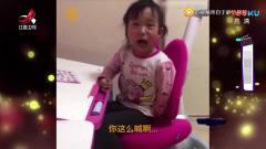 幽默家庭录像:妈妈辅导作业,看宝宝如何反击