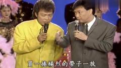 搞笑!费玉清和张菲聊电视节目的社会影响,添