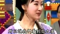 龙兄虎弟:张菲这次遇上了对手,想不到萧蔷的