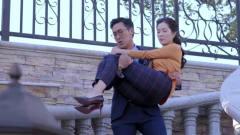 丈夫自以为臂力很大,不料当妻子换上高跟鞋,