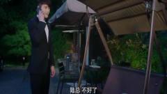 国民老公2:陆瑾年被员工反咬一口,被说成是劈