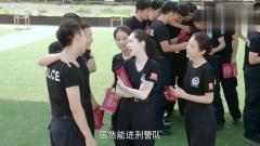 警察锅哥:简凡被调到刑警队,可萌萌调侃他是