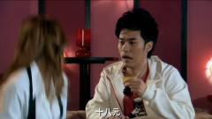 爱情公寓:子乔关谷的饮料都免费,不料就小贤