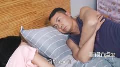 陈翔六点半:你脾气这么好,谁敢放心嫁给你?