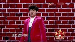 笑傲江湖2:喜剧秀《龙在囧途》!导演这是把你