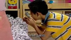 家有儿女:刘星这段表演贼逗,自言自语遭冷落