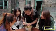 短剧:老板摆桌答谢员工,谁吃到硬币给谁惊喜