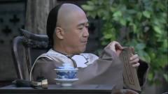 纪晓岚偷看小月的信,还要找一堆借口说服自己