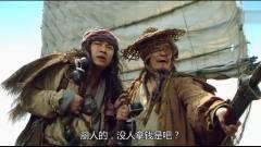 影视:赵本山出演打劫的,拿着鱼雷很嚣张,说