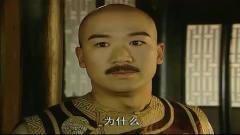 康熙微服私访记:谭一德直言皇上勾结官府,皇