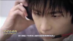 全职高手:杨洋偷看女友手册被江疏影撞见,两