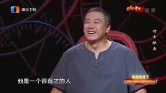 博士小伙幽默风趣,涂磊和他聊天被逗得合不拢