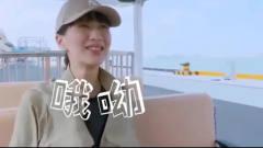 """明星大侦探5:道具惊现最""""豪""""游轮,papi酱惊呆"""