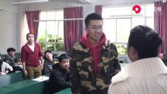 陈翔六点半人生最重要的考试里,小伙忘带准考