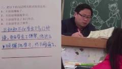 老师批作业批到绝望的样子,真搞笑