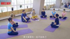 这仨逗士练瑜伽,瑜伽室的美女们表情不淡定了