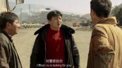 王砚辉也太逗了,着急找刘烨自己却看起装螺丝