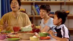 家有儿女:胖婶不拿自己当外人,吃完饭锅都拿