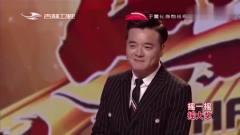 欢乐东北风:崔大笨接儿子放学竟接错了孩子?
