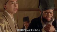 倚天屠龙记:逗比版华山二老,当年被人喷是胡