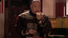 铁齿铜牙纪晓岚:纪晓岚被罚要吃下一筐梨,一