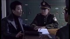 司令员儿子太嚣张,在公安局还嬉皮搞笑,警察