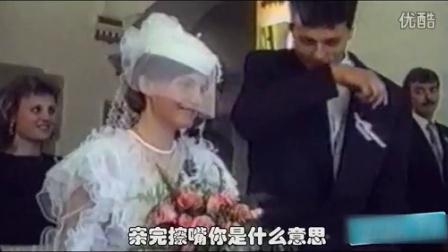 新婚现场出糗集锦